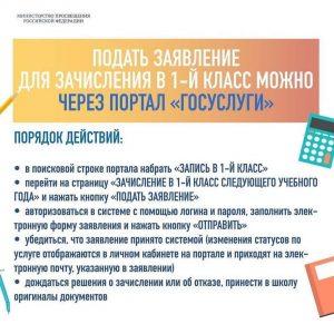 IMG-20210331-WA0014