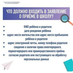 IMG-20210331-WA0019