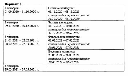 2020-09-09_14-14-28