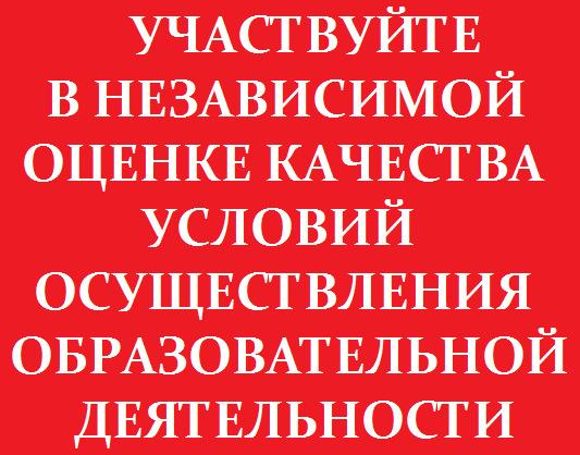 баннер-_образование_