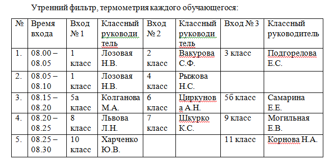 2020-09-18_14-34-41