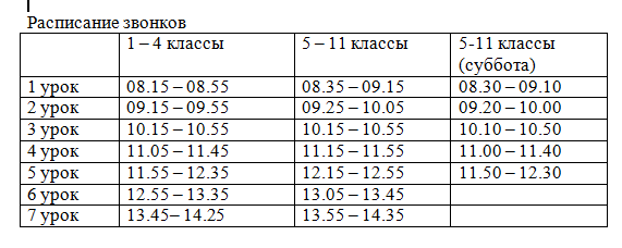 2020-09-18_14-35-09