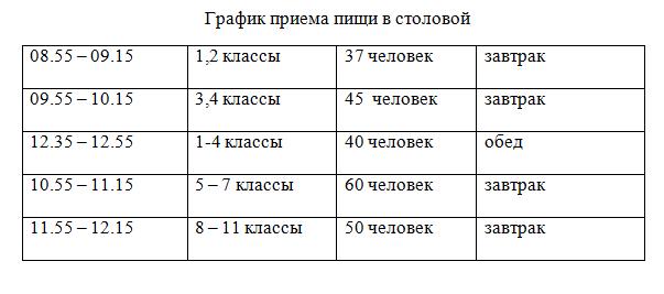 2020-09-18_14-35-39