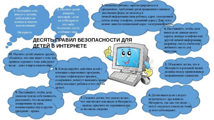 hello_html_m3aecd825