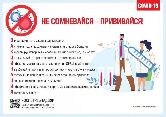 рисунки_page-0003